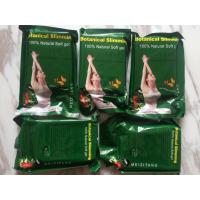 Quality Natural MZT Botanical Soft Gel Slimming Capsule Meizitang Weight Loss Supplements for sale