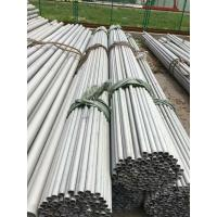 Wholesale Alloy 347H (UNS S34709) Stainless Steel Seamless Tube 347h Stainless Steel Properties from china suppliers