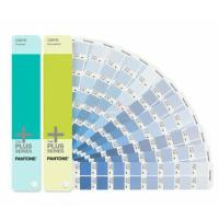 Wholesale 2014 Version PANTONE CMYK Coated & Uncoated Set Color Card from china suppliers