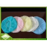 Wholesale Antibacterial Non Woven Fabric for Surgical Gowns and Mask In Hygiene & Medical Industry from china suppliers