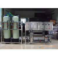 Wholesale Stainless Steel Ultrapure Water Purification System For Laboratory , Production Capacity 2000 L/Hr from china suppliers