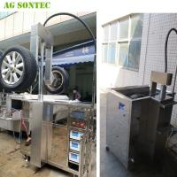 Buy cheap Ultrasonic Tank Cleaing Machine Parts Washer To Clean Alloy Wheels Prior To from wholesalers