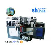 Buy cheap OEM / ODM Car Tissue Case Holder Paper Tube Forming Machine 50 / 60HZ from wholesalers