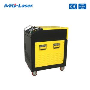 Wholesale Universal 120W 1064nm Laser Rust Removal Machine from china suppliers
