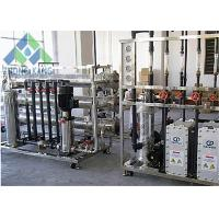 Wholesale Commercial Reverse Osmosis Water Filtration System , RO Water Treatment System from china suppliers