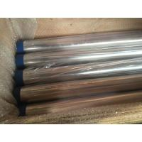 Wholesale Customizable Stainless Steel Sanitary Tubing For Food And Beverage Industry from china suppliers