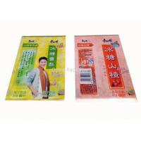 Wholesale Custom Printable Shrink Wrap Labels Heat Shrinkable Film For Bottle / Box Printing and Packing from china suppliers
