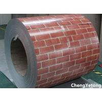 Wholesale Shop Front Decoration Painted Aluminum Coil , SMP Coating Aluminium Colour Coated Coils from china suppliers