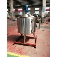 Wholesale 200L Craft Commercial Micro Brewing Equipment For Brewpub Or Restaurant from china suppliers