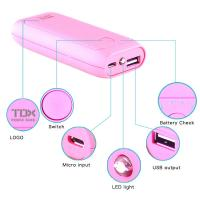 Buy cheap 5200 power bank with led light, pink power bank for promotional gifts from wholesalers