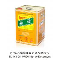 Buy cheap JLW-808 Water Detergent for Textile and Garment from wholesalers