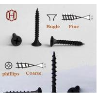 China Coarse Thread  Drywall Screw on sale