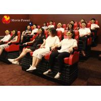 China Customization 4D Thrill Rides Motion Chair Effects System Home Cinema on sale