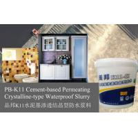 Wholesale Swimming Pool K11 Slurry , Cement-based Permeating Crystalline-type Waterproof Slurry from china suppliers