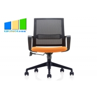 Wholesale Flexible Executive Fabric Swivel Seat Conference Room Adjustable Staff Office Chair from china suppliers