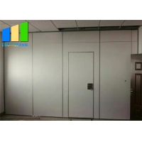 Wholesale Convention Center Acoustic Wood Surfaced Movable Wall Partition System from china suppliers