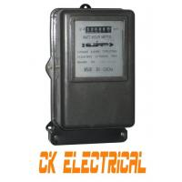 Buy cheap Three Phase Energy Meter DT862 from wholesalers