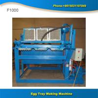 Wholesale Manual small paper egg tray making machine price from china suppliers