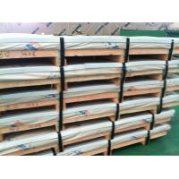 Quality S32205 2B Duplex Stainless Steel Plate UNS S31803 Metal Sheet for sale