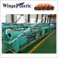 Wholesale HDPE Multi-Pipe Extrusion Line / Making Machine / Production Line from china suppliers
