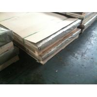 Wholesale 5mm – 100mm Duplex 2205 Plate from china suppliers