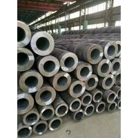 Wholesale ASTM A106 Grade C Carbon Seamless Steel Pipe Outter Dia = 273mm  Wall Thickness 14mm For Boiler from china suppliers
