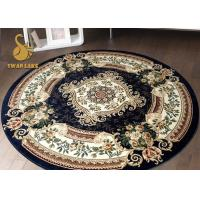 Wholesale Various Styles Anti Static Round Area Rugs Persian Style Slip Resistant from china suppliers