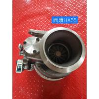 Wholesale HX55W Turbocharger Heavy Machinery Spare Parts For Cummins Holset Turbo NTA855 KTA19 from china suppliers