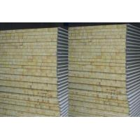 Insulated rock wool sandwich wall panel 93208254 for Rockwool insulation panels
