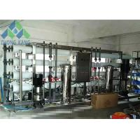Wholesale Large Scale Portable Water Desalination Unit For Drinking Water Making Modular Design from china suppliers