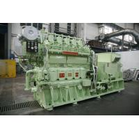 Wholesale Customized HFO fired generator Power Plant Water Cooled Diesel Generator 0.4KV - 11KV 500 - 750Rpm from china suppliers