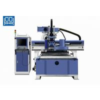 Wholesale High Speed Furniture  20 Tools ATC CNC Router With Automatic Tool Changer from china suppliers