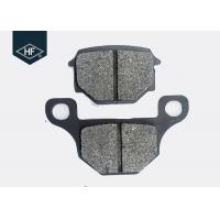Wholesale Semi Metallic Motorcycle Brake Pads For SUZUKI GS125 Abrasion Resistance from china suppliers