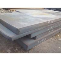 Quality 10mm Thickness Hot Rolled Steel Plate Ship Building Heat Resistant Steel Plate for sale