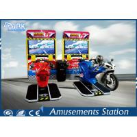 China Cool TT Motor Arcade Racing Game Machine Coin Operated 750w on sale
