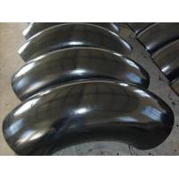 Wholesale JIS seamless steel pipe from china suppliers