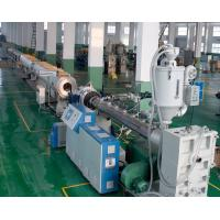 Wholesale Gas / Water Supply PP Pipe Extrusion Line , Corrugated Pipe Extruder CE IOS9001 from china suppliers