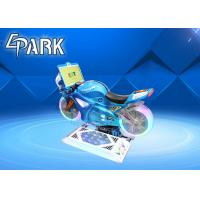Buy cheap 150W Kiddie ride on Motorcycle crazy racing car game machine 4 simultaneous Wifi from wholesalers