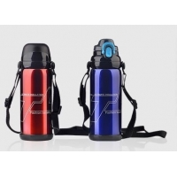 Buy cheap BPA Free Reusable SUS 201 Thermos Vacuum Insulated Bottle from wholesalers