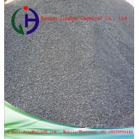 Wholesale National Standard Modified Coal Tar Powder With Ash Content below 0.2 % from china suppliers