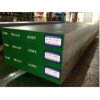 Wholesale Mold steel 1.2738 steel suppliers from china suppliers