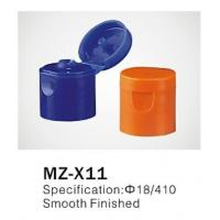 Wholesale Φ18/410 PP/PET round flip top cap for cosmetic plastic bottle closure, smooth finished from china suppliers