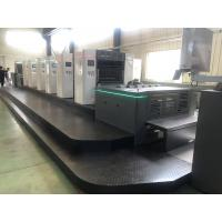 Wholesale High Accuracy Offset Label Printing Machine / Label Printing Press 30000kg from china suppliers