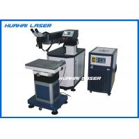 Wholesale Stainless Steel Laser Soldering Machine High Temperature Resistant OEM Available from china suppliers