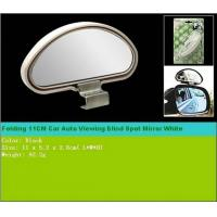 China Side Mirror,Blind Spot Mirror,Car Rearview Mirror on sale