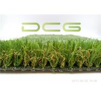 Wholesale Mixed Colorful Artificial Grass For Yard  High 16800 Density Easy Installation from china suppliers