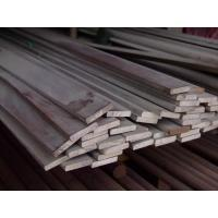 Wholesale Hot rolled / Cold rolled Stainless Steel Flat Bar Stock Grade 304 304L 316L from china suppliers