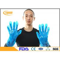 Wholesale Dustproof Disposable PE Long Disposable Gloves For Medical Field / Food Service from china suppliers