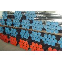 Wholesale large diameter BS seamles fluid pipe/tube from china suppliers