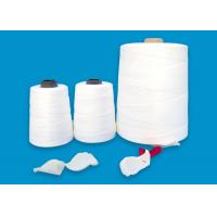 Wholesale Lock Edge Dedicated Bag Stitcher Thread Pure White And Color High Strength from china suppliers